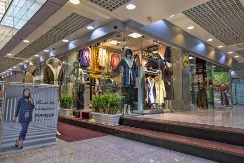 عمده فروشی مانتو مانگوپ در تهران